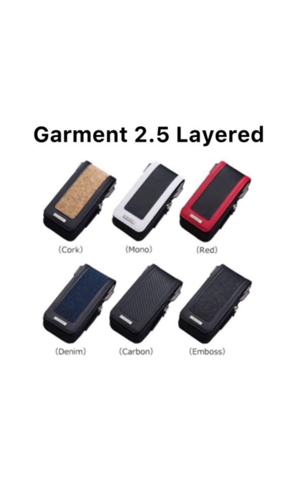 Cameo Garment 2.5 Layered Dart Case